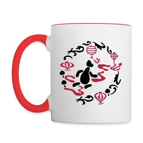 Chinese tea - Contrasting Mug