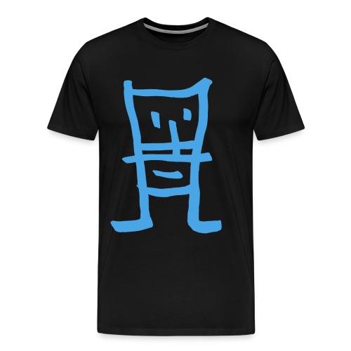 Kastenkopf mit Moustache - Männer Premium T-Shirt