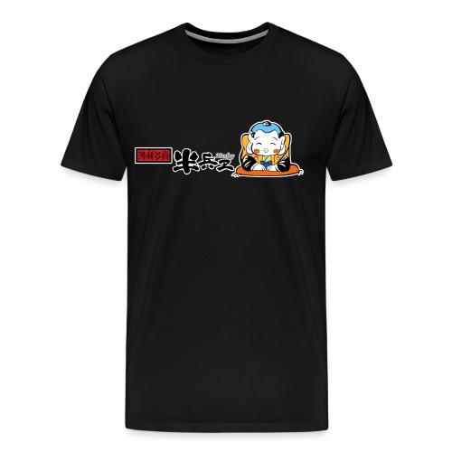 Hanbey - Men's Premium T-Shirt