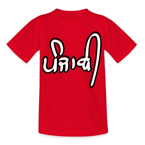 Red Kid's Punjabi - Kids' T-Shirt