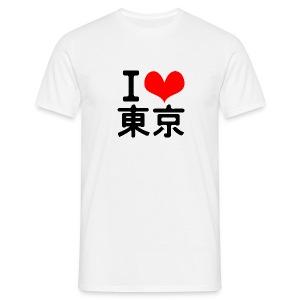 I Love Tokyo - Men's T-Shirt