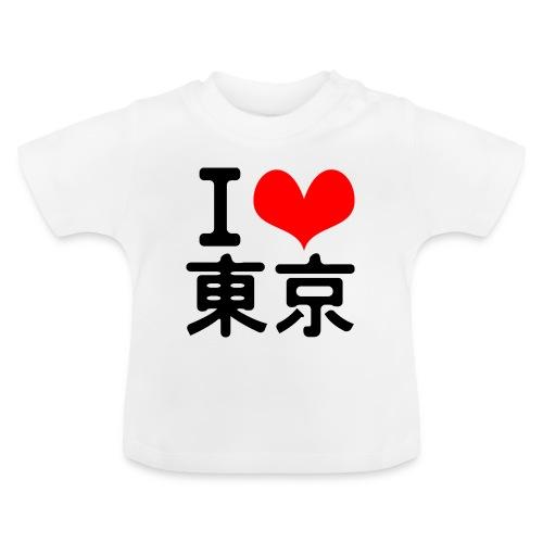 I Love Tokyo - Baby T-Shirt