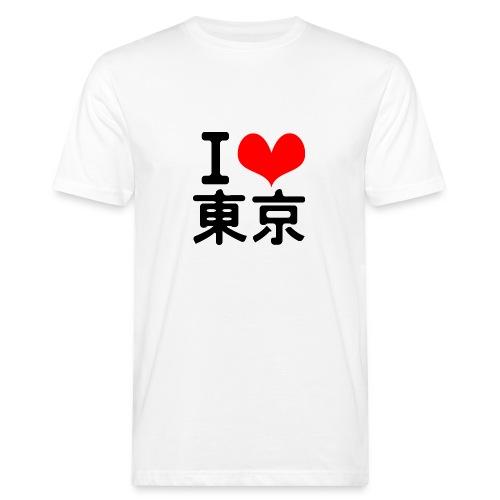 I Love Tokyo - Men's Organic T-Shirt