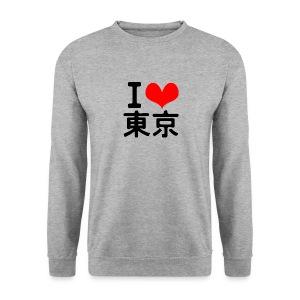 I Love Tokyo - Men's Sweatshirt