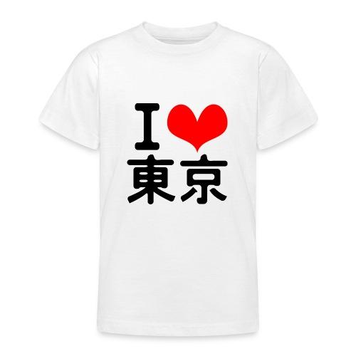 I Love Tokyo - Teenage T-Shirt