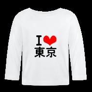 Baby Long Sleeve Shirts ~ Baby Long Sleeve T-Shirt ~ I Love Tokyo