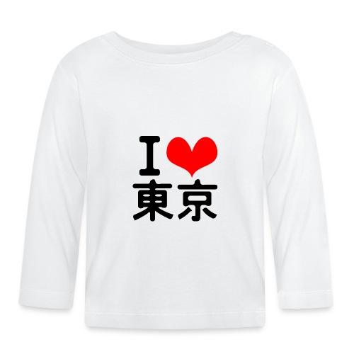 I Love Tokyo - Baby Long Sleeve T-Shirt