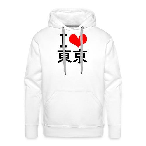 I Love Tokyo - Men's Premium Hoodie