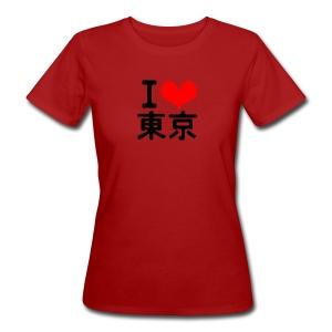 I Love Tokyo - Women's Organic T-shirt
