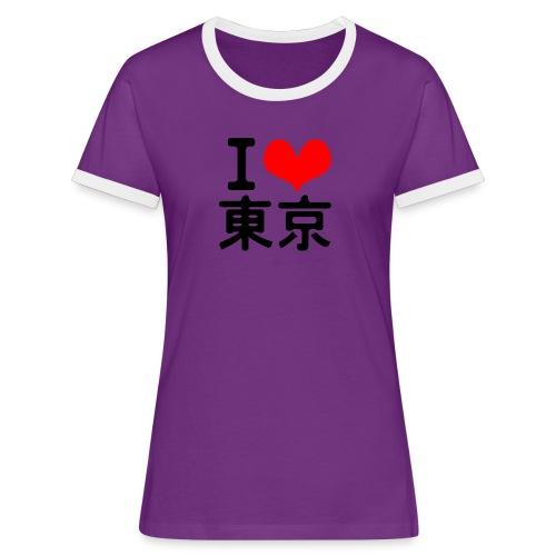 I Love Tokyo - Women's Ringer T-Shirt