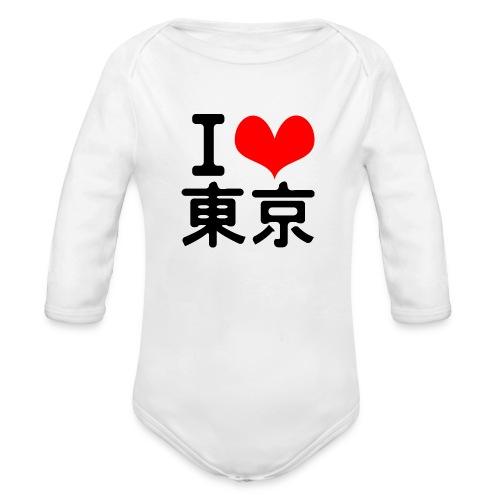 I Love Tokyo - Organic Longsleeve Baby Bodysuit