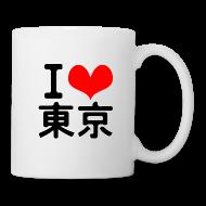 Mugs & Drinkware ~ Mug ~ I Love Tokyo