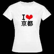 T-Shirts ~ Women's T-Shirt ~ I Love Kyoto