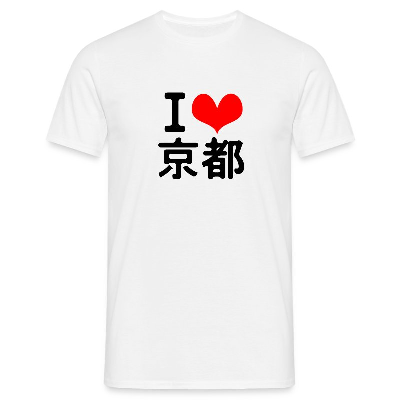 I Love Kyoto - Men's T-Shirt