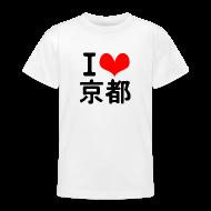 Shirts ~ Teenage T-shirt ~ I Love Kyoto