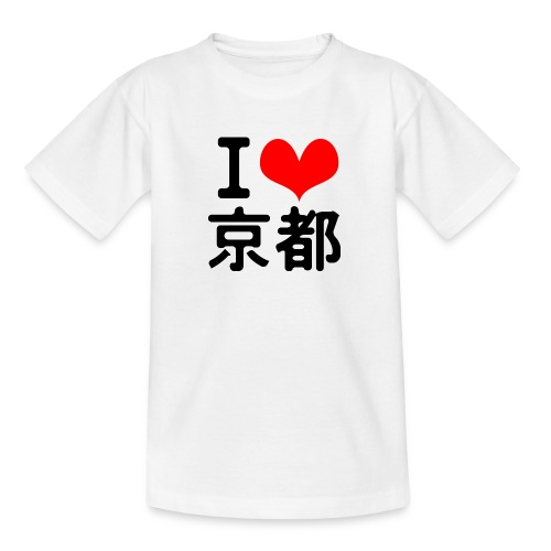 I Love Kyoto - Teenage T-Shirt