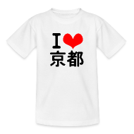 Shirts ~ Kids' T-Shirt ~ I Love Kyoto