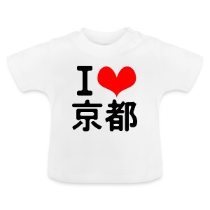 I Love Kyoto - Baby T-Shirt