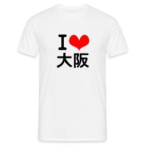 I Love Osaka - Men's T-Shirt