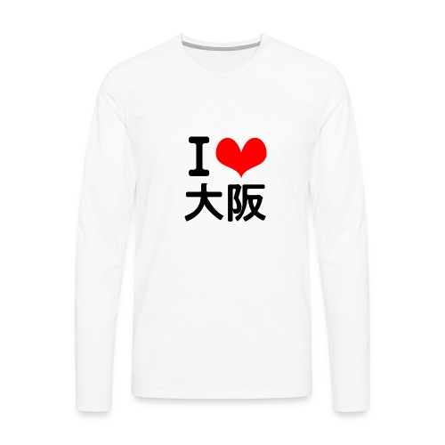 I Love Osaka - Men's Premium Longsleeve Shirt