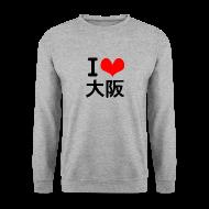 Hoodies & Sweatshirts ~ Men's Sweatshirt ~ I Love Osaka