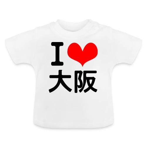 I Love Osaka - Baby T-Shirt