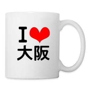 I Love Osaka - Mug