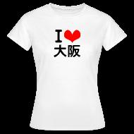 T-Shirts ~ Women's T-Shirt ~ I Love Osaka