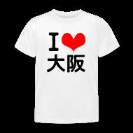 Shirts ~ Kids' T-Shirt ~ I Love Osaka