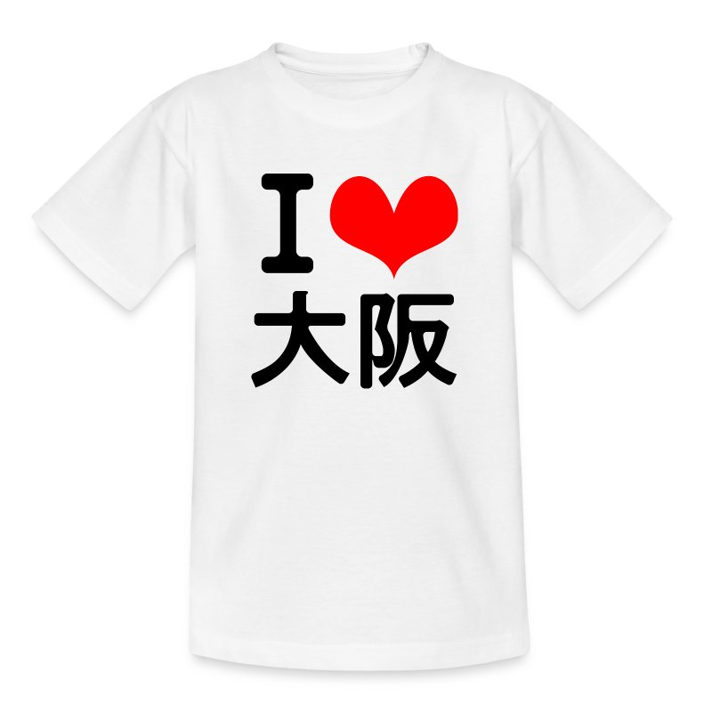 I Love Osaka - Kids' T-Shirt
