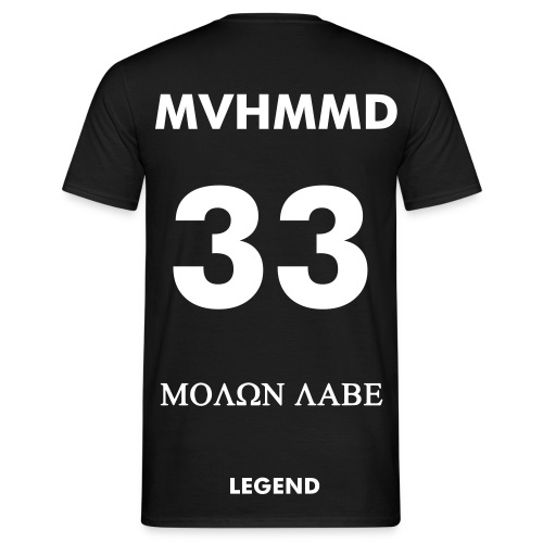 MVHMMD (LEGEND) - Men's T-Shirt