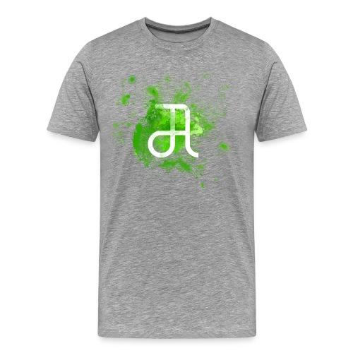 Glyphe Grün ♂ - Männer Premium T-Shirt