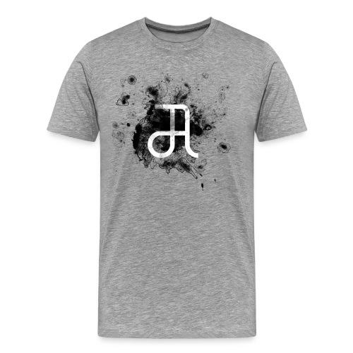 Glyphe Schwarz ♂ - Männer Premium T-Shirt
