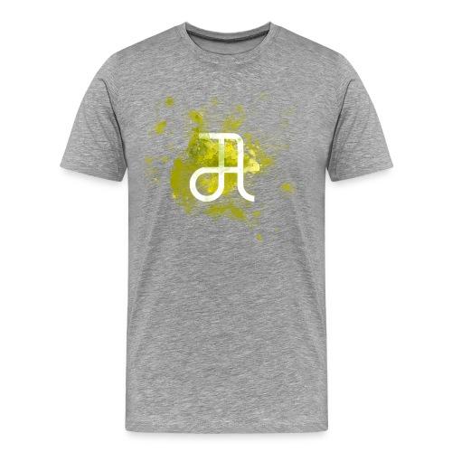 Glyphe Gelb ♂ - Männer Premium T-Shirt