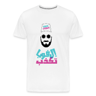 Tee shirts ~ T-shirt Premium Homme ~ Athmane Ariouet