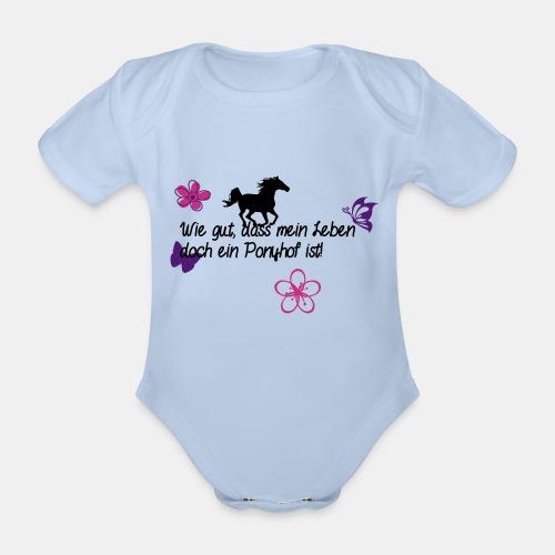 Wie gut, dass... Baby-Body - Baby Bio-Kurzarm-Body