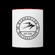 Tassen & Zubehör ~ Tasse zweifarbig ~ Artikelnummer 26702546