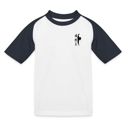 Kinder T-Shirt, 2 fabig - Kinder Baseball T-Shirt