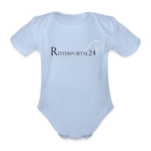 Reiterportal24 Babybody Kurzarm rot - Baby Bio-Kurzarm-Body