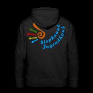 Pullover & Hoodies ~ Männer Premium Kapuzenpullover ~ VINTAGE - Teamer Kapuzen Shirt 2012