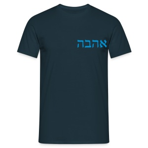 Love hebrew - Men's T-Shirt