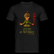 T-Shirts ~ Men's T-Shirt ~ Mr. Fastfinger good men