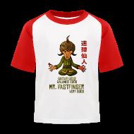 Shirts ~ Kids' Baseball T-Shirt ~ Mr. Fastfinger good kids