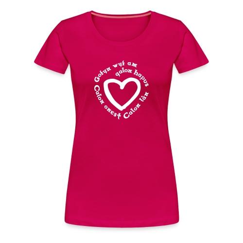 Calon Lân Tee Shirt - Women's Premium T-Shirt