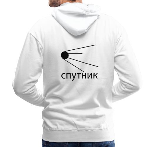 Spoutnik - Sweat-shirt à capuche Premium pour hommes