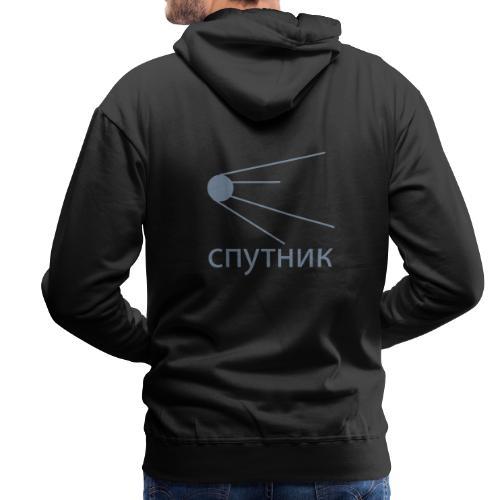 Spoutnik (motif argent) - Sweat-shirt à capuche Premium pour hommes