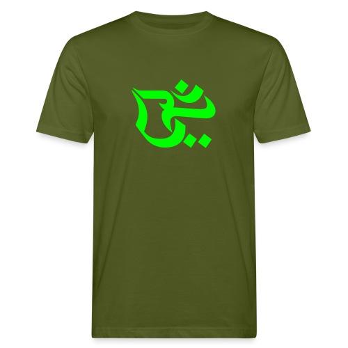 TAKSHA NeonG - Bioshirt - Männer Bio-T-Shirt