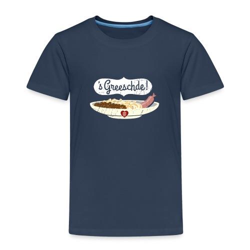 Linsen - Spätzle - Saiten - Kinder - Kinder Premium T-Shirt