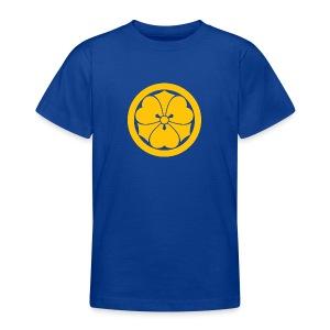 Sakai clan mon yellow
