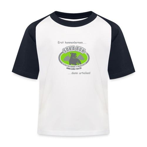 Kinder T-Shirt, Logo mit Text - Kinder Baseball T-Shirt